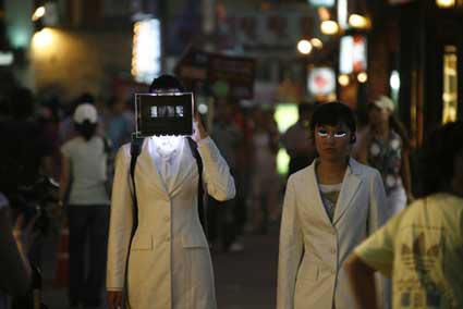 digital-veil-soomi-park.jpg