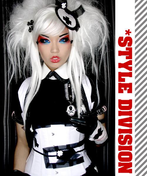 styledivision_freyagushi