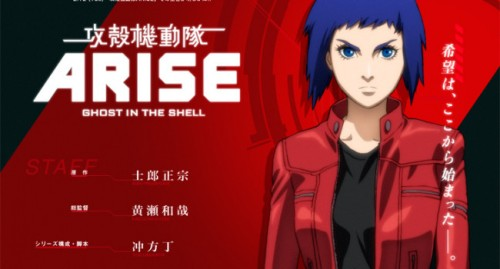 Ghost-in-the-Shell-ARISE-650x350