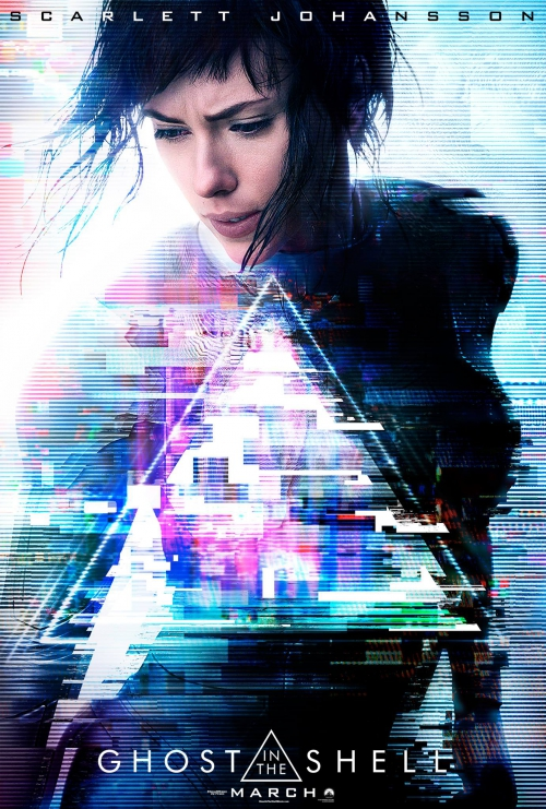 gits_poster